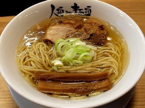 人類みな麺類@らーめんmacro.jpg