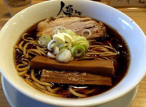 人類みな麺類@らーめんmicro.jpg